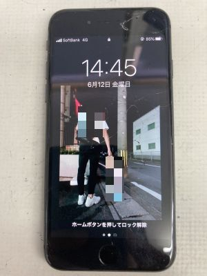 iPhone8ガラス割れ ~大分市萩原