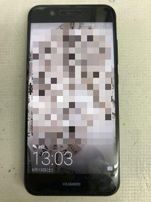 Huawei Nova2電池膨張~大分市新川