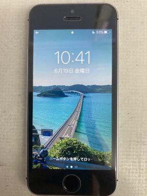 iPhoneSE電池交換 ~宇佐市