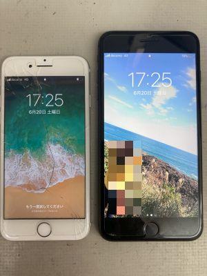 iPhone7 & 8+ ~竹田市