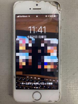 iPhoneSE画面と電池交換 ~大分市花高松