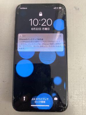 iPhoneXSタッチ故障~大分市片島