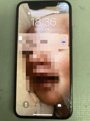 iPhoneXsタッチも故障 ~大分市青崎