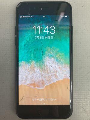 iPhone7画面修理~豊後大野市犬飼
