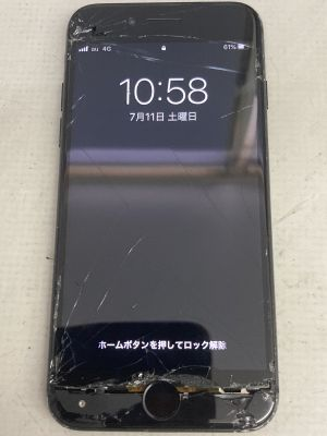 iPhone7タッチ不能~大分市皆春