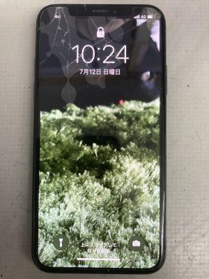 iPhoneXガラス割れ~大分市京が丘