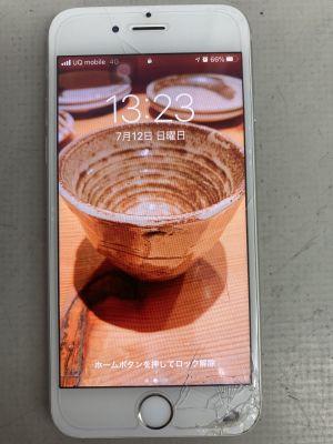 iPhone6sガラス割れ~臼杵市野津