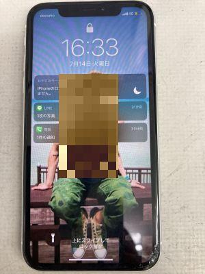 iPhoneXR操作不能 ~大分市乙津