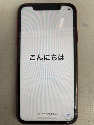 iPhoneXRガラス割れ~大分市末広町