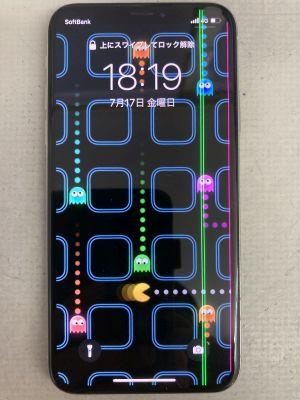 iPhoneXバッテリー交換 ~大分市森町