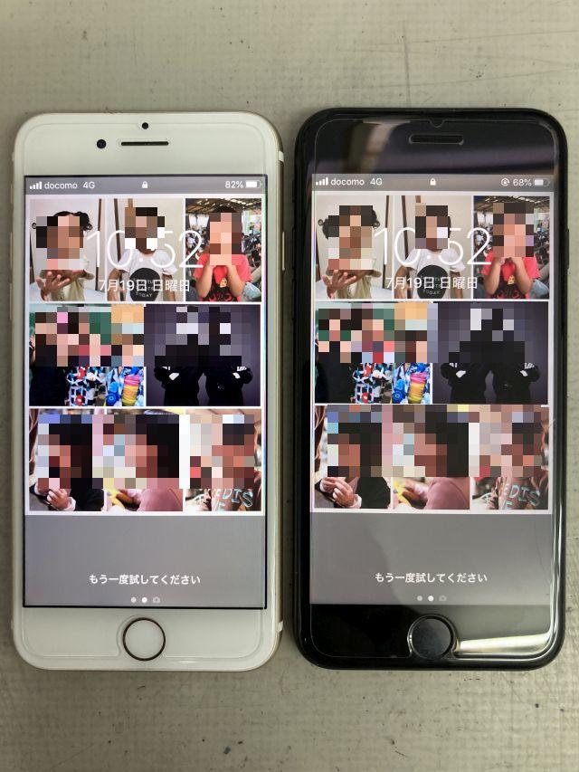 iPhone7電池交換W ~大分市大在
