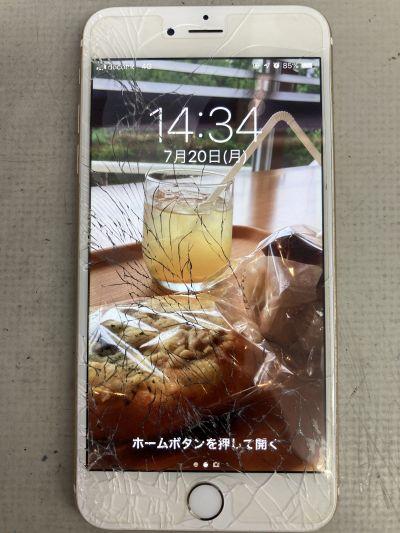 iPhone6Plus画面他修理 ~大分市明野
