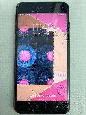 iPhone7Plus画面他修理~大分市高松