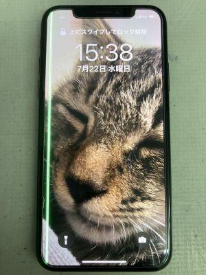 iPhoneX液晶故障~由布市湯布院町