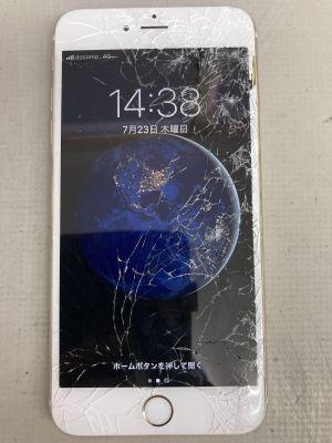 iPhone6sPlus画面割れ ~臼杵市