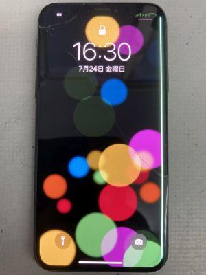 iPhoneX画面割れ他~大分市高城