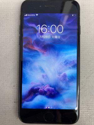 iPhone7バッテリー交換 ~大分市大道