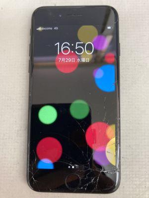 iPhone7画面割れ ~大分市東春日町