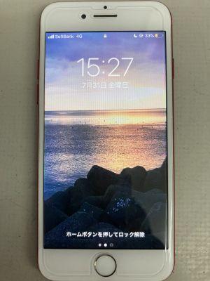 iPhone7充電不調 ~別府市