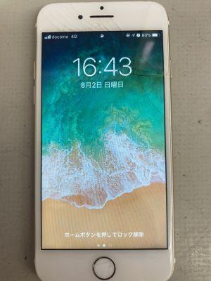 iPhone7ガラス割れ~大分市羽田