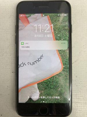 iPhone7電池交換 ~佐伯市弥生