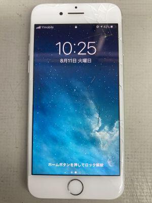 iPhone7画面修理~大分市須賀