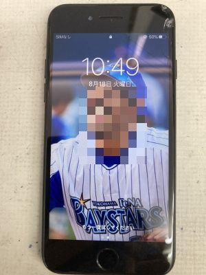 iPhone7画面割れ ~臼杵市