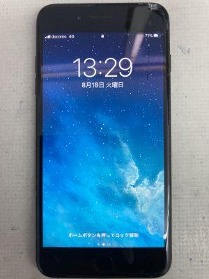 iPhone7Plus画面割れ他~大分市横尾