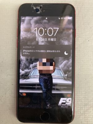 iPhone8タッチ故障 ~別府市