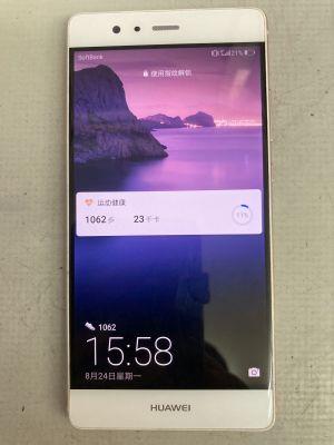 Huawei P9電池交換 ~大分市花江川