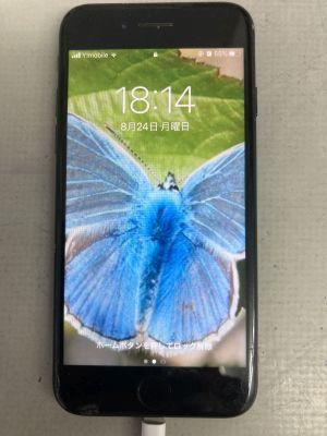 iPhone7充電不能~大分市新貝