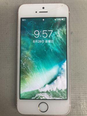 iPhoneSE画面電池交換 ~大分市日岡