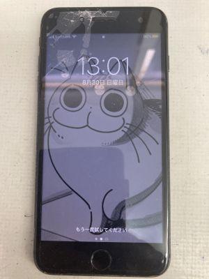 iPhone8Plusタッチ故障 ~大分市桃園