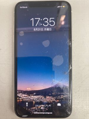iPhone11ガラス割れ ~大分市三芳