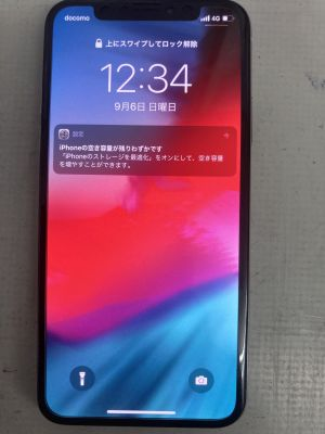 iPhoneXバッテリー膨張 ~大分市佐賀関