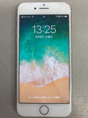 iPhone8画面割れ ~大分市東浜