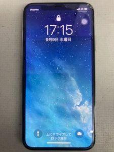 iPhoneX-12