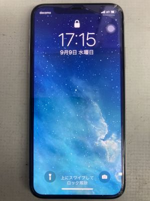 iPhoneX画面割れ ~大分市けやき台