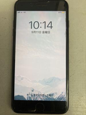 iPhone7Plus電池交換 ~大分市葛木