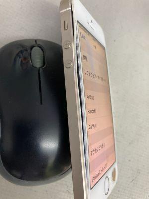 iPhone5Sバッテリ膨張 ~大分市光吉