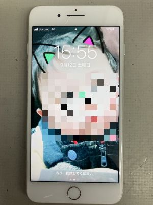 iPhone8Plusガラス割れ~大分市三芳