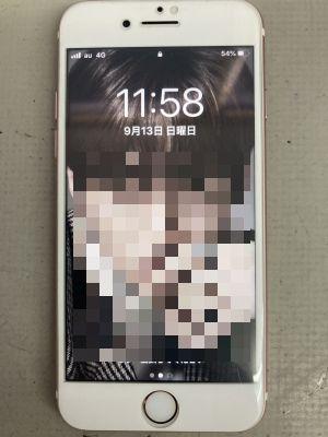 iPhone7発熱 ~大分市三川