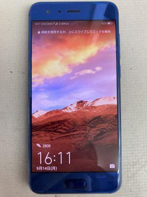 Huawei Honor9膨張 ~大分市三川