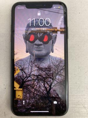 iPhoneXR画面割れ ~大分市横田