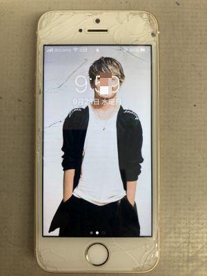 iPhoneSE近接センサ故障 ~大分市畑中