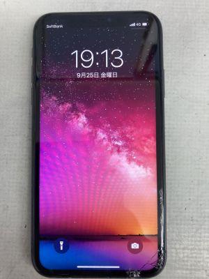 iPhone11タッチ故障 ~大分市日吉