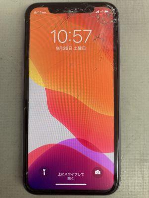 iPhone11ガラス割れ ~大分市横尾