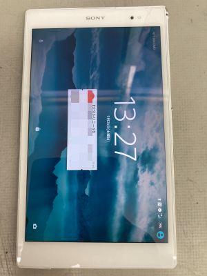 Xperia Z3 Tab電池膨張 ~大分市新貝