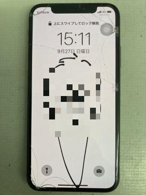 iPhoneXs画面割れ ~大分市寿町
