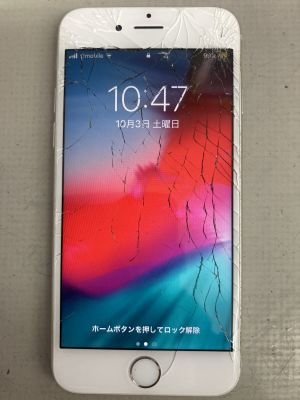 iPhone6sガラス割れ ~竹田市